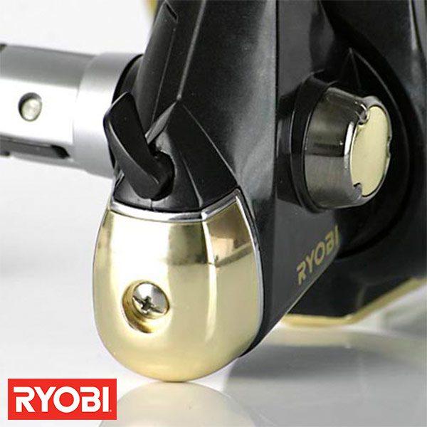 Ryobi Ecusima 1000Vi